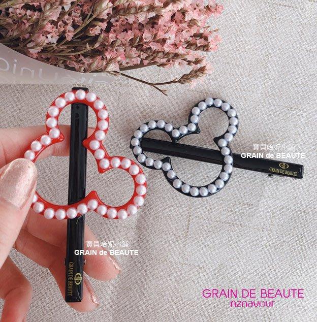 BHJ615-法國品牌Grain de Beaute 超可愛珍珠米奇髮夾 瀏海夾 鴨嘴夾【韓國製】Aznavour