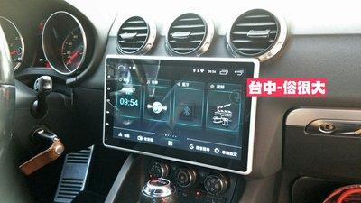 俗很大~JHY-M3系列 / 奧迪 AUDI /奧迪TT十吋智慧型通用安卓機 (奧迪TT實裝車)