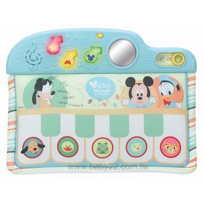 迪士尼-床邊踼踼腳小鋼琴(WF54785)