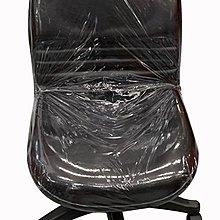 宏品二手家具 庫存 二手家具 家電買賣 EA630Hi*全新黑皮氣壓升降OA辦公椅*洽談椅/等待椅/會議椅/電腦椅/新竹