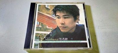 二手音樂CD - 伍思凱「wanting 想念」