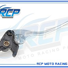 RCP YAMAHA XJR1200 XJR 1200 右 煞車 拉桿 台製外銷品