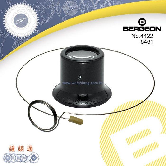 【鐘錶通】《瑞士BERGEON》4422 眼罩式放大鏡 + 5461 頭戴鋼圈├放大工具/鐘錶維修工具/DIY常用工具┤