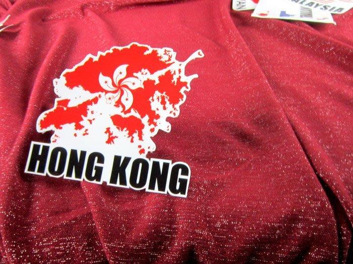 【國旗創意生活館】香港地圖抗UV、防水行李箱貼紙/Hong Kong/世界各國款可收集、訂製