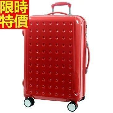 行李箱 拉桿箱 登機箱-四輪加厚鋁合金拉桿硬殼28吋出國休閒旅行箱4色67k3[獨家進口][米蘭精品]