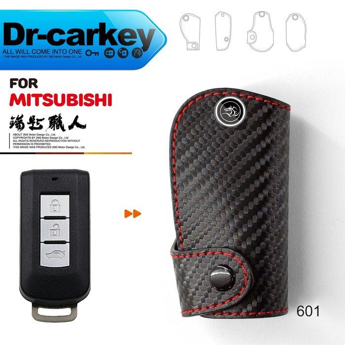 【鑰匙職人】 Mitsubishi OUTLANDER LANCER FORTIS 三菱 汽車 晶片 感應鑰匙
