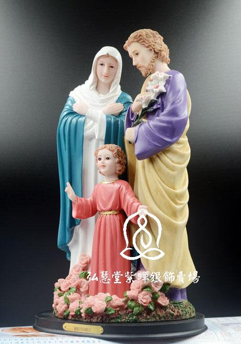 【弘慧堂】 天主教聖物 外貿精品 若瑟瑪利亞 耶穌聖家三口像40公分