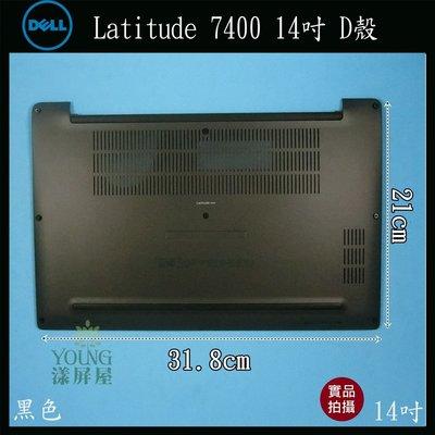 【漾屏屋】含稅 Dell 戴爾 Latitude 7400  14吋 黑色 筆電 D殼 D蓋 外殼 良品