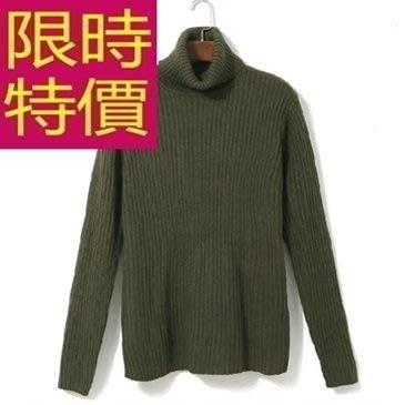 長袖毛衣-美麗諾羊毛韓風保暖套頭男針織衫2色63t86[獨家進口][米蘭精品]