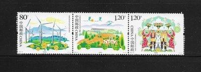 中國大陸郵票- 2008-24-寧夏回族自治區成立50週年紀念-3全
