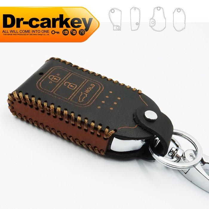 【鑰匙職人】2017 HONDA CRV 5 CR-V 5 本田 汽車 鑰匙 皮套 智慧型 鑰匙皮套 鑰匙包 手工縫線
