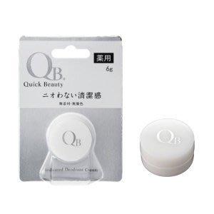 【東京速購】日本製 QUICK BEAUTY 白金級 加強版 零體味 制汗 體香膏 乳液 6g