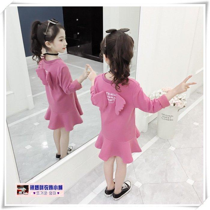 •*~ 辣媽咪衣飾小舖 ~*•❤童裝系列 📣X040242韓版可愛時尚洋氣小公主造形翅膀長袖洋裝