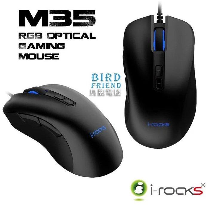 【鳥鵬電腦】i-rocks 艾芮克 M35 RGB 光磁微動滑鼠 光磁微動開關 RGB 電競滑鼠 不連點 光觸發 磁回饋