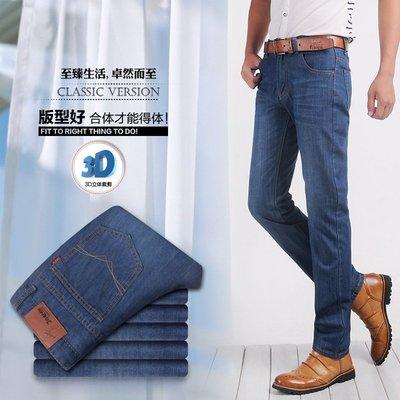 韓版青少年四季款男式牛仔褲秋季三色可選潮男牛仔長褲潮 Y606