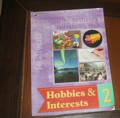 何嘉仁 國際領袖課程 Hobbies & Interests 2 書況佳 只用鉛筆 二手 英文 英語課本