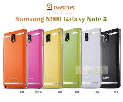 日光通訊@BASEUS原廠 Samsung N900 Galaxy Note 3 雅皮 手機殼 繽紛個性風電池背蓋硬殼 裸機保護殼