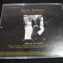 【198樂坊】Do As Infinity 黎明曙光(Break of Dawn .....台版)AC