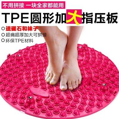 指壓板 TPE超痛超厚超大圓形指壓板家用腳底足底按摩腳墊趾壓板ஐ風行購物街ஐ