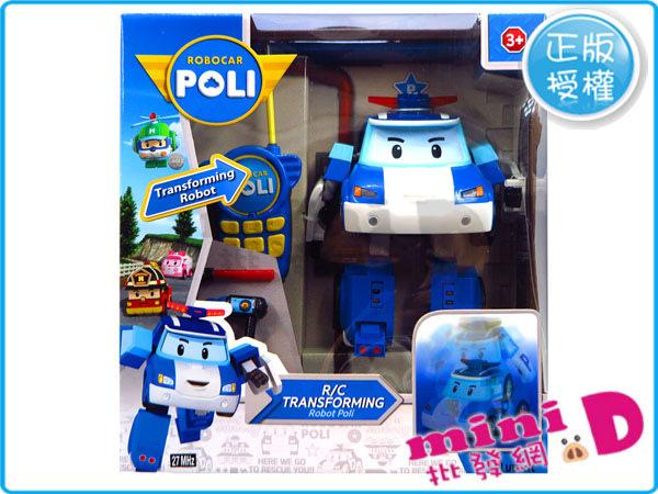 POLI變形遙控 #83185 POLI 波力 變形 變身 遙控 禮物 玩具批發【miniD】[7029999010]