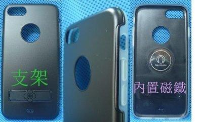 TOTU iPhone7PLUS 帶支架 帶引磁片 全包邊 手機殼