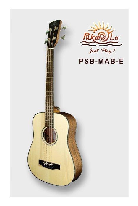 PukanaLa 單板 插電 貝斯 36吋 旅行 PSB-MAB 木貝斯 女生 兒童 bass PSB MAB
