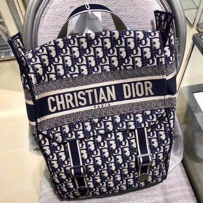 Dior 後背包 Doris 同款