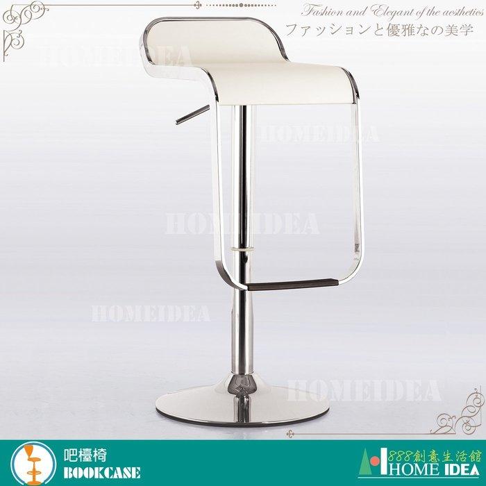 『888創意生活館』047-C673-7白色吧台椅605$2,800元(25吧檯椅吧檯升降椅休閒椅高腳椅吧台)高雄家具