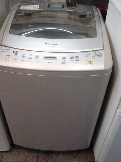 國際牌12kg 全自動洗衣機 4600 含運 保固 8成新 破盤價