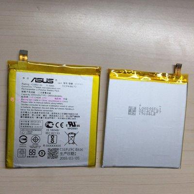 華碩 ZenFone3 ZE552KL Z012DA 內置電池 膨脹 掉電快 無法充電 華碩 【C11P1511】送工具