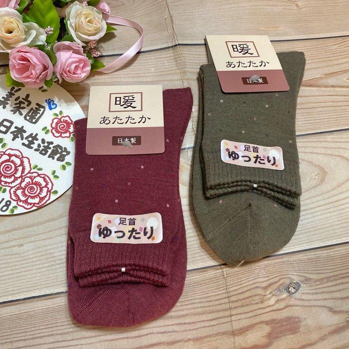 美家園日本生活館 日本製 素面彩點 薄毛料 短襪 薄毛襪