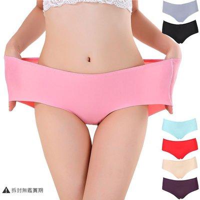 人魚朵朵  加大冰絲無痕內褲 大尺碼 透氣三角褲  超舒適 中腰  貼身 牛奶絲 涼感 大號 大碼 現貨 多色