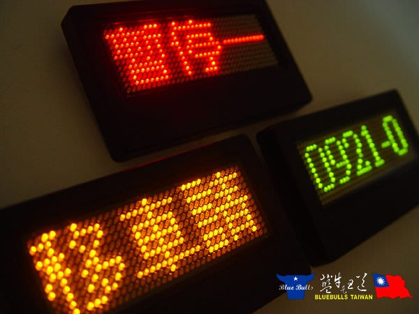 【藍牛冷光】名片型 LED 字幕機 跑馬燈 駐車牌 警示燈 廣告 行銷 展會 留言板 胸牌 停車牌 暫停一下