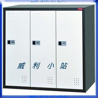 【威利小站】樹德SHUTER NFC-303 密碼鎖置物櫃 樹德櫃 公文櫃 活動櫃 全新 FC9-303