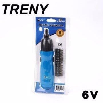 【TRENY直營】6V電動起子機 直立式電動起子 電鑽 起子機 維修工具 修繕 家庭DIY 居家必備 0306