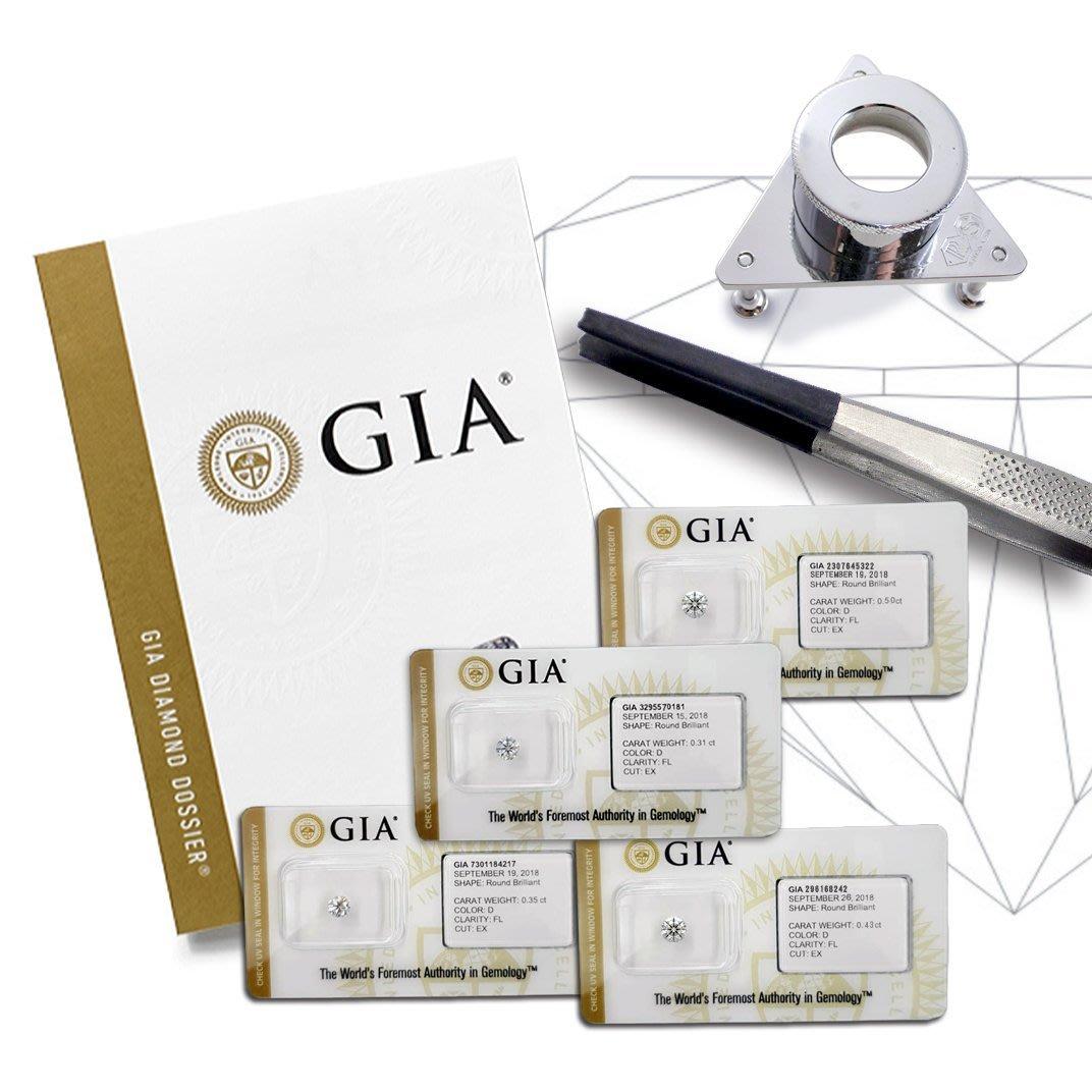 【LOVES鑽石批發】Flawless GIA證書 天然鑽石 30分 40分 50分 D/FL+BID+3EX+H&A 頂級鑽石 珍藏佳品/婚戒 對戒 彩鑽