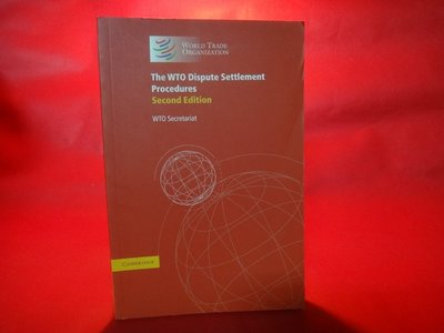 【愛悅二手書坊 25-07】The WTO Dispute Settlement Procedures
