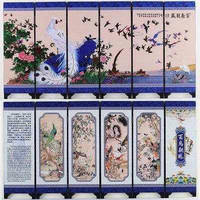 裝飾品 復古 中國風 仿古六扇中國屏風漆器小屏風裝飾擺件 預購 JYUN'S 送禮 擺飾品