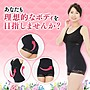 日本 Viage 塑腰褲 纖腰 美臀 晚安內衣同品牌 產後塑身 緊身褲 美體 母親節 ❤JP