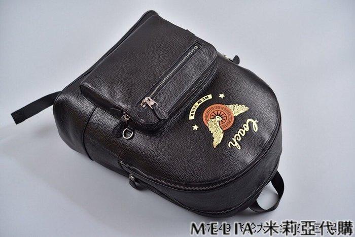 Melia 米莉亞代購 商城特價 每日更新 19ss COACH 37549 雙肩包 後背包 飛輪大號 全皮背包