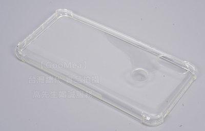 【GooMea】4免運 四角強化保護 華碩 ZenFone Max Pro M2 ZB631KL 手機殼保護殼保護套