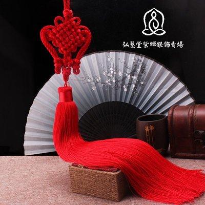 【弘慧堂】 加長加粗大號冰絲亮光絲中國結流蘇穗子工藝裝飾掛件舞臺家裝配件
