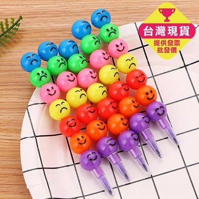 著色筆 豆豆筆 蠟筆 (5支) 彩虹筆 重點筆 文具 辦公用品 彩色筆 可拆 表情彩虹筆 ❃彩虹小舖❃ 【H009】