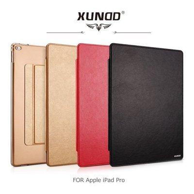 仁德 永康【MIKO手機館】XUNDD 訊迪 Apple iPad Pro 安可可立皮套 側掀皮套 平板保護殼(IL5)