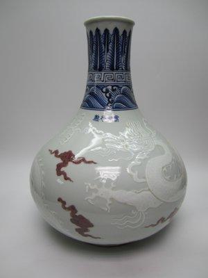 【藏寶堂古美術】白地青花釉裡紅凸雕龍紋荸薺瓶