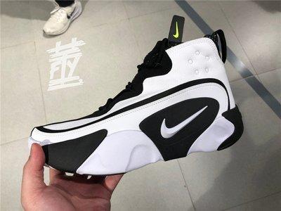 [飛董] NIKE REACT FRENZY 耐磨底 高筒 休閒鞋 運動鞋 男鞋 CN0842-100 黑白