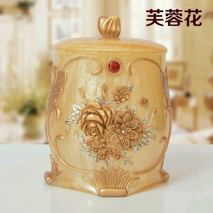 粉紅玫瑰精品屋~歐式古典芙蓉花桌面收納盒 垃圾桶~