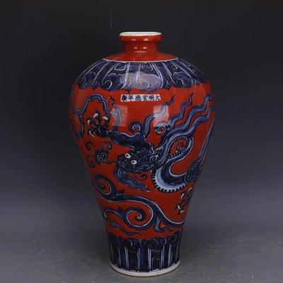 【三顧茅廬】大明宣德青花加彩礬紅龍紋梅瓶 出土官窯古瓷器手工古玩收藏擺件