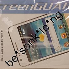 Samsung Galaxy Note 3 透明保護貼