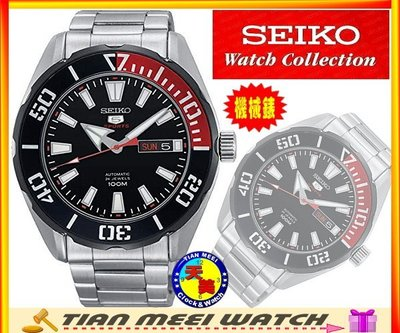 【最新款】【全新原廠SEIKO】【原廠精裝盒、原廠保證書】【天美鐘錶店家直營】4R36-水鬼機械錶 SRPC57K1